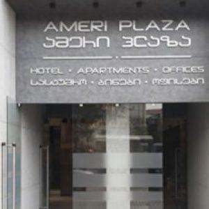 Ameri_plaza